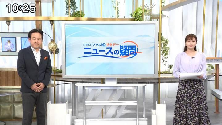 2020年08月01日角谷暁子の画像13枚目
