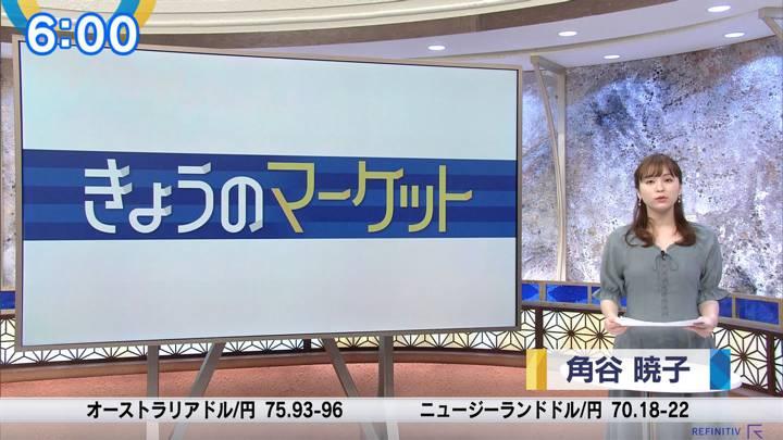 2020年08月06日角谷暁子の画像01枚目