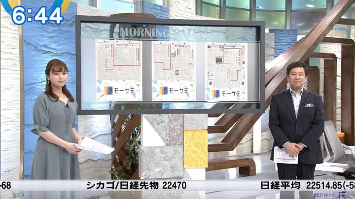 2020年08月06日角谷暁子の画像14枚目