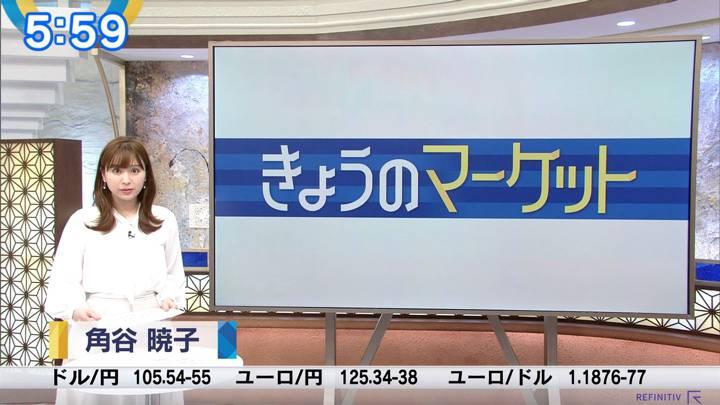 2020年08月07日角谷暁子の画像01枚目