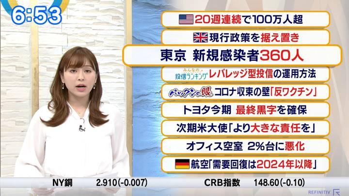 2020年08月07日角谷暁子の画像09枚目