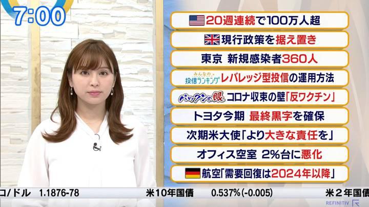 2020年08月07日角谷暁子の画像10枚目