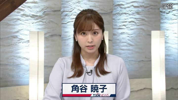2020年08月08日角谷暁子の画像01枚目