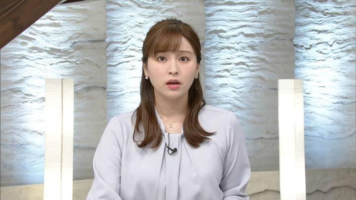 2020年08月08日角谷暁子の画像05枚目