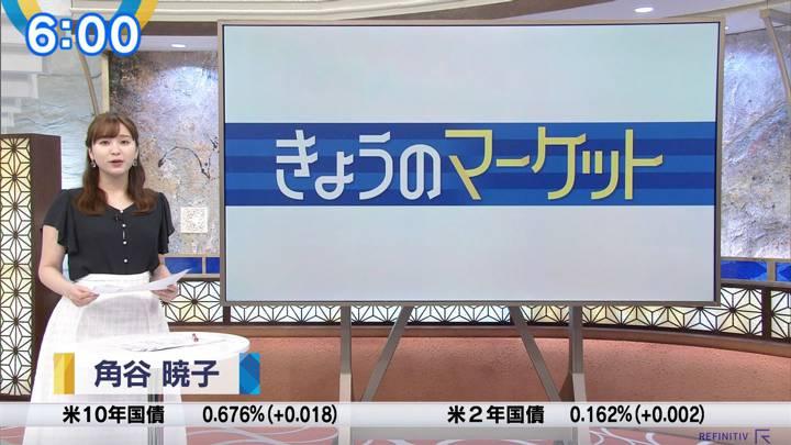 2020年08月13日角谷暁子の画像01枚目