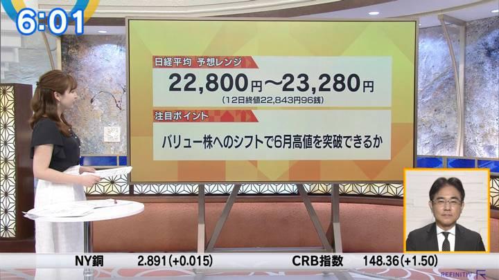 2020年08月13日角谷暁子の画像02枚目