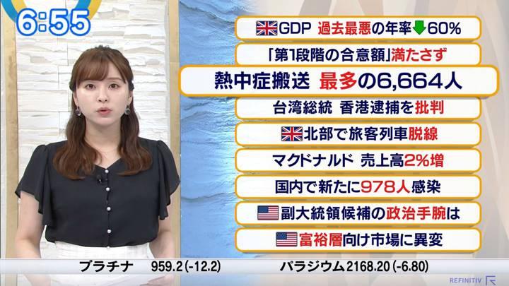 2020年08月13日角谷暁子の画像19枚目