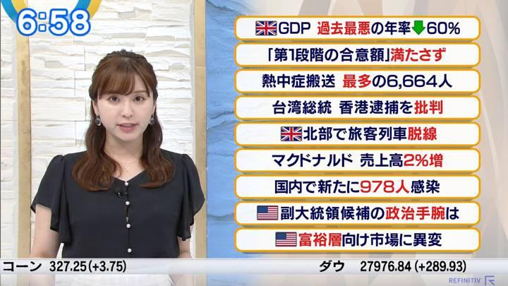 2020年08月13日角谷暁子の画像20枚目