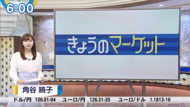 2020年08月14日角谷暁子の画像01枚目