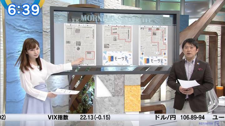 2020年08月14日角谷暁子の画像11枚目