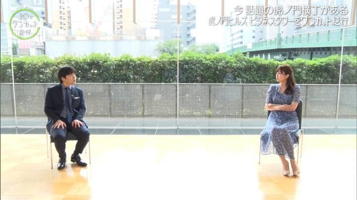 2020年08月14日角谷暁子の画像18枚目