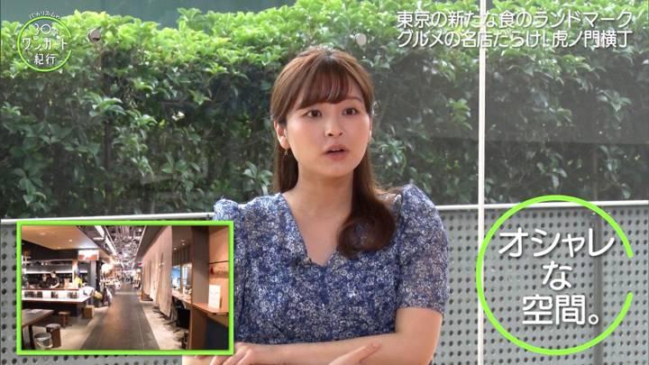 2020年08月14日角谷暁子の画像20枚目