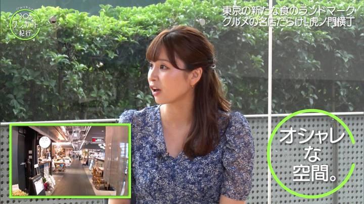 2020年08月14日角谷暁子の画像21枚目