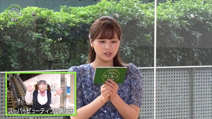 2020年08月14日角谷暁子の画像22枚目