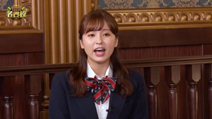 2020年08月16日角谷暁子の画像01枚目