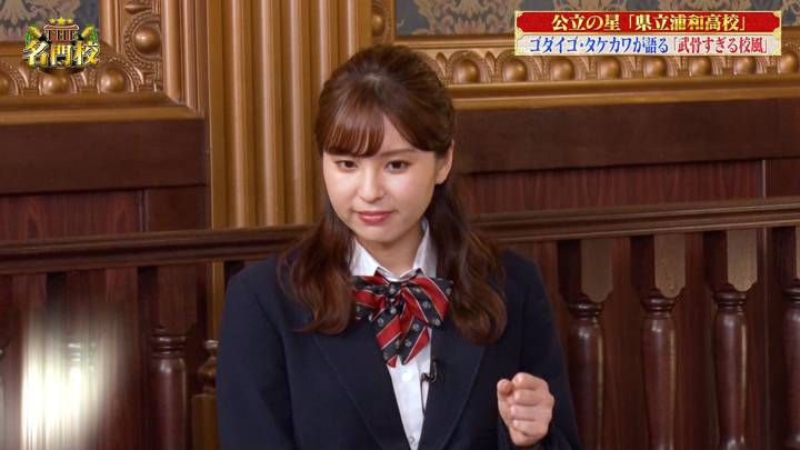 2020年08月16日角谷暁子の画像05枚目