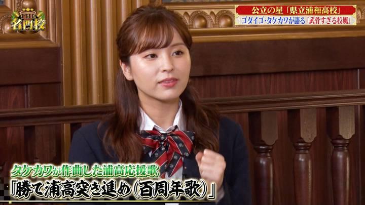 2020年08月16日角谷暁子の画像06枚目