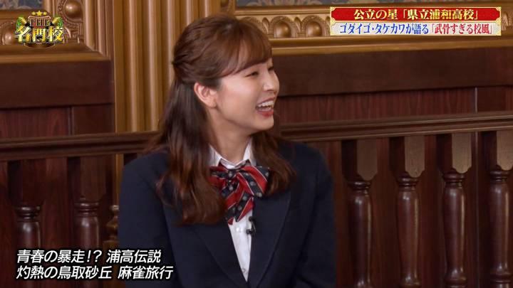 2020年08月16日角谷暁子の画像07枚目