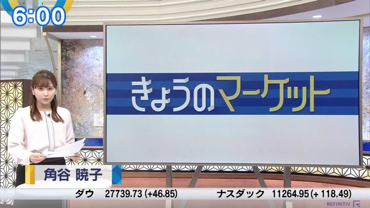 2020年08月21日角谷暁子の画像01枚目