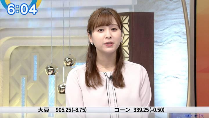 2020年08月21日角谷暁子の画像05枚目