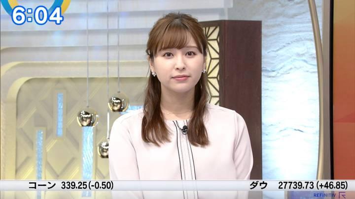 2020年08月21日角谷暁子の画像06枚目