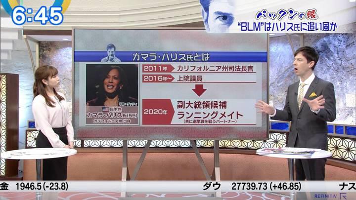 2020年08月21日角谷暁子の画像08枚目