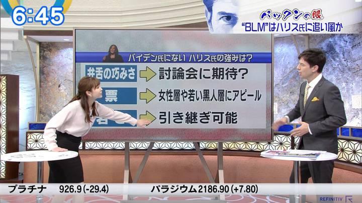 2020年08月21日角谷暁子の画像09枚目