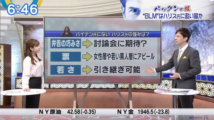 2020年08月21日角谷暁子の画像10枚目