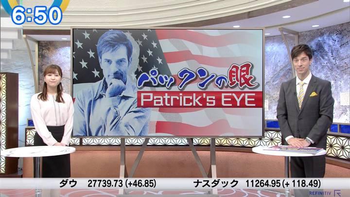 2020年08月21日角谷暁子の画像11枚目