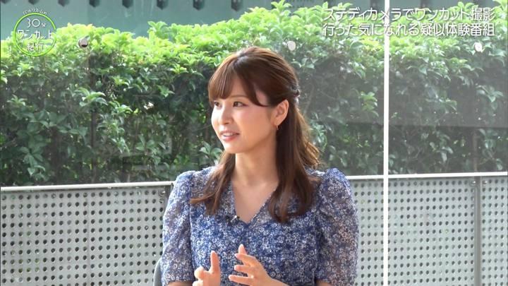 2020年08月21日角谷暁子の画像16枚目
