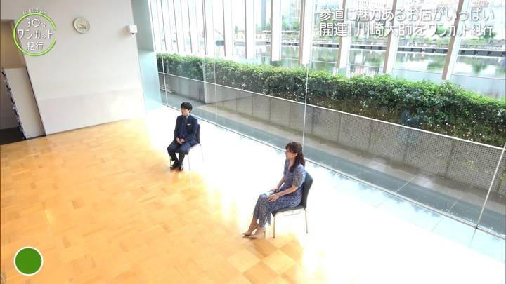 2020年08月21日角谷暁子の画像19枚目