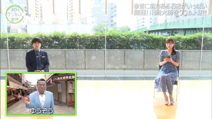2020年08月21日角谷暁子の画像20枚目