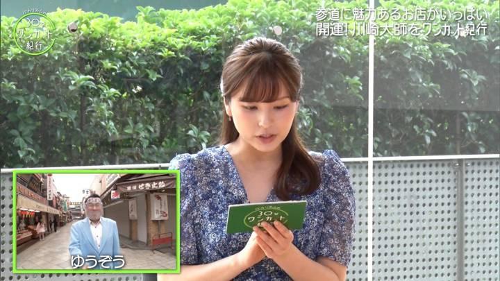 2020年08月21日角谷暁子の画像21枚目