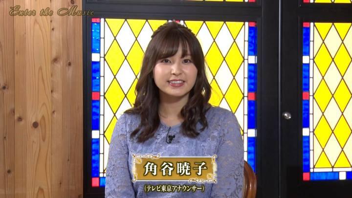 2020年08月22日角谷暁子の画像01枚目