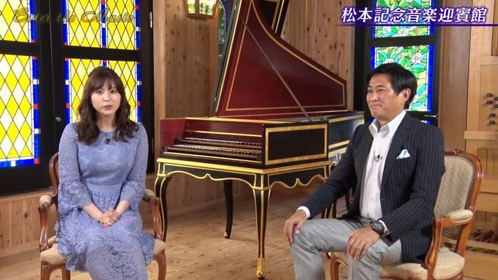 2020年08月22日角谷暁子の画像02枚目