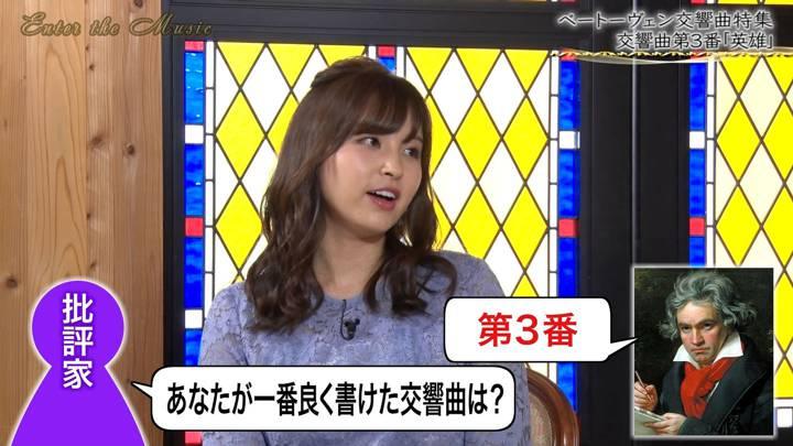 2020年08月22日角谷暁子の画像03枚目