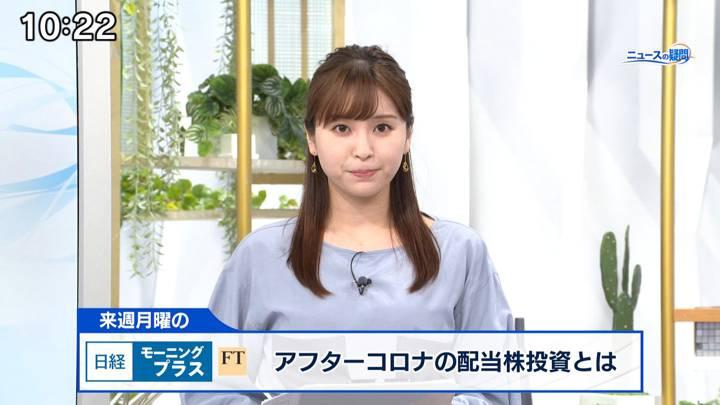 2020年08月22日角谷暁子の画像11枚目