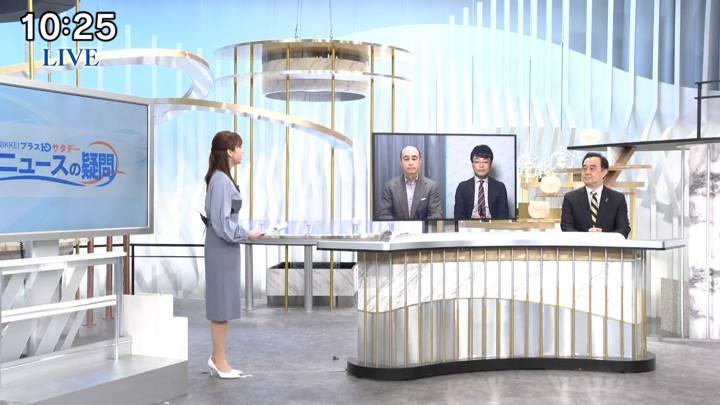 2020年08月22日角谷暁子の画像14枚目