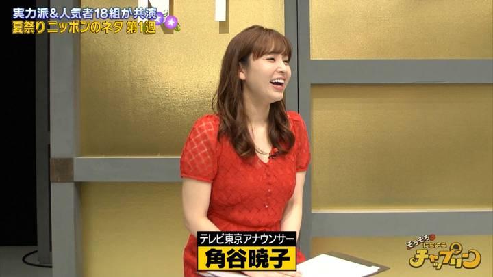 2020年08月22日角谷暁子の画像15枚目