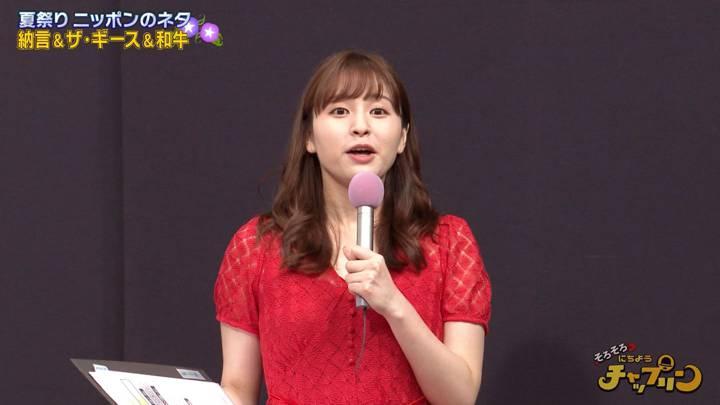 2020年08月22日角谷暁子の画像19枚目
