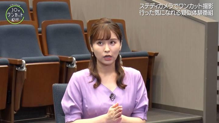 2020年08月28日角谷暁子の画像10枚目
