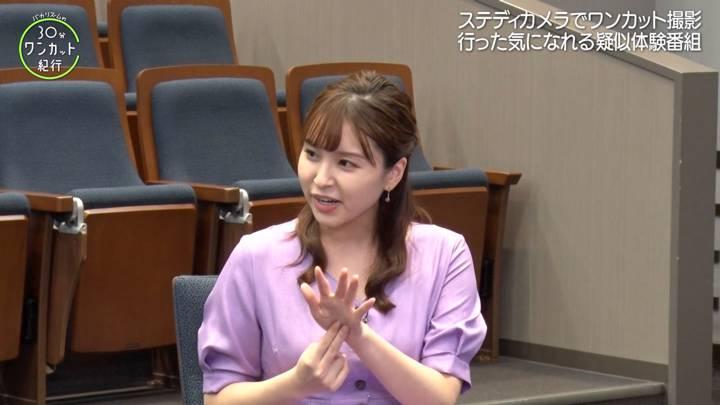 2020年08月28日角谷暁子の画像11枚目