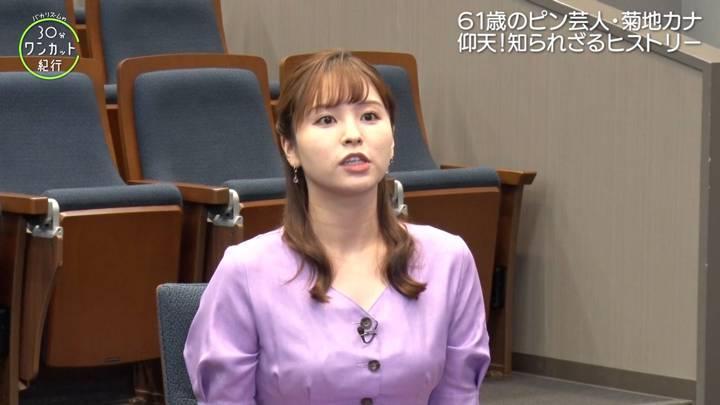 2020年08月28日角谷暁子の画像12枚目