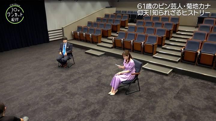 2020年08月28日角谷暁子の画像13枚目