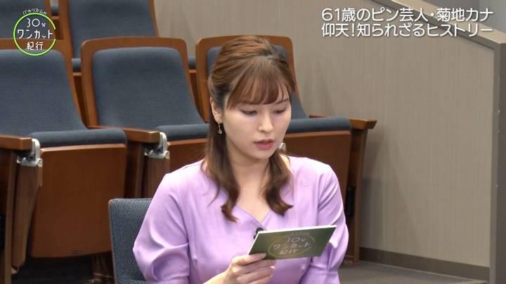 2020年08月28日角谷暁子の画像14枚目
