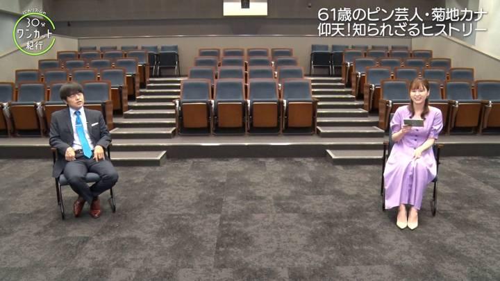 2020年08月28日角谷暁子の画像15枚目