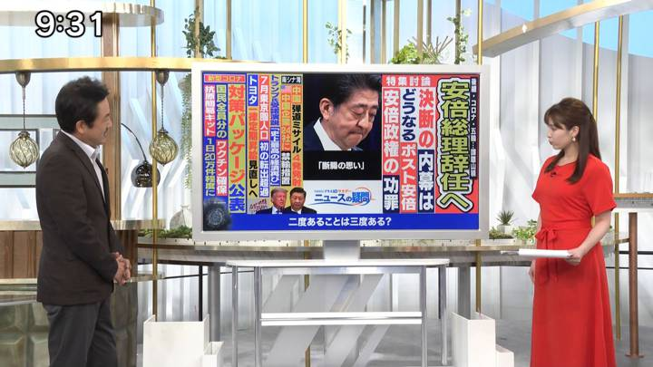 2020年08月29日角谷暁子の画像02枚目