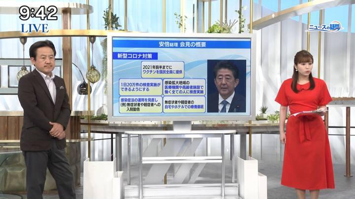 2020年08月29日角谷暁子の画像04枚目