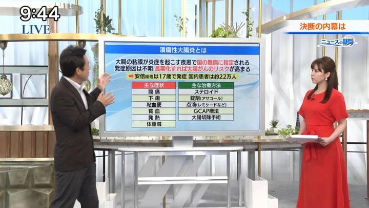 2020年08月29日角谷暁子の画像05枚目