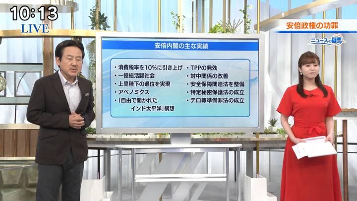 2020年08月29日角谷暁子の画像06枚目